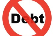 How To Eliminate Your Debt